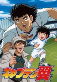 Super Kickers 2006 (Anime)   aniSearch