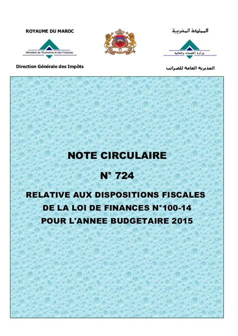 Note circulaire 724_2015
