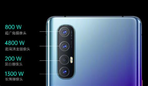 OPPO Releases 5G Reno 3, Prices Starting From $486 - Pandaily